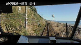 名古屋駅寝台特急「紀伊」機関車衝突事故Forgot Password