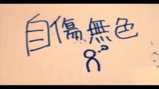 黒猫 Feat 花たん 中文字幕