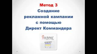 5.1. Как создать приложение для рекламы страницы в фейсбуке