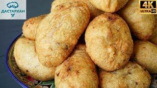 ГУММА ☆ Узбекская кухня