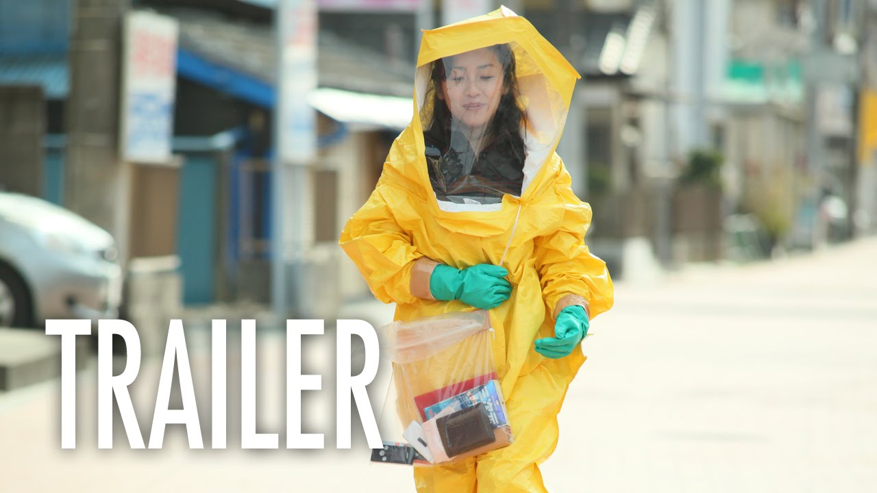 The Land of Hope (希望の国) - OFFICIAL HD TRAILER - Sion Sono's Nuclear Disaster Drama