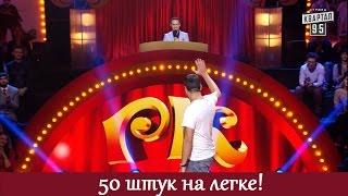 Еврей грабит комиков своим стендапом | Рассмеши  комика +50000
