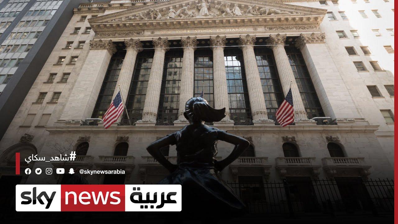 الفيدرالي الأميركي يمنح الأسهم جرعة أمل ويكبح مكاسب الدولار| #الاقتصاد  - 13:56-2021 / 7 / 29