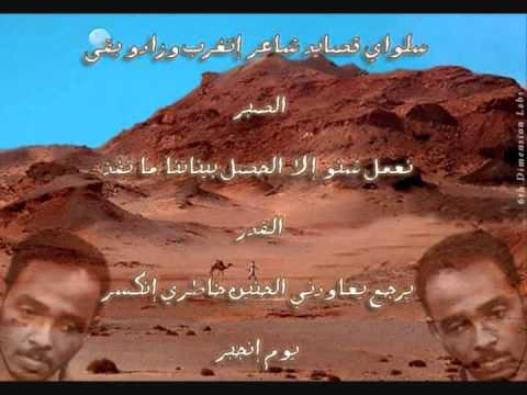 محمود عبد العزيز-غدر الزمن.mp4