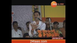 Parbhani   NCP Leader   Dhananjay Munde Speech   20 September 2019