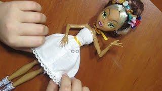 Как ЛЕГКО сшить платье,халат,блузку для куклы своими руками Видео для девочек♥DIY♥Идеи рукоделия!(Как ЛЕГКО сшить платье, халат,блузку для куклы своими руками Видео для девочек♥DIY♥Идеи рукоделия! ЗАРАБАТЫ..., 2016-10-29T11:45:18.000Z)