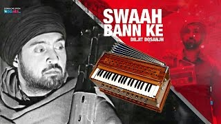 Swaah Ban Ke Play On Harmonium {Learn Harmonium}