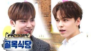 세븐틴 버논·민규, 김밥 먹으러 서울서 폭풍질주 @백종…