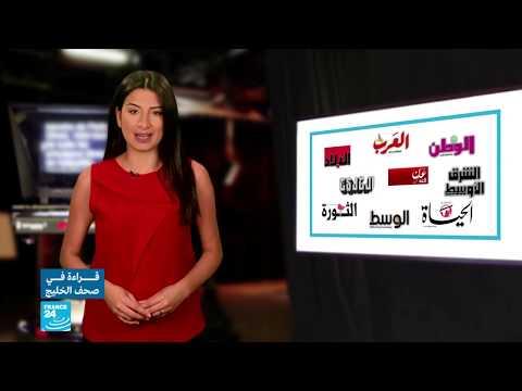 الإمارات تطلق نظام الإقامة الدائمة -البطاقة الذهبية- للوافدين  - 11:55-2019 / 5 / 22