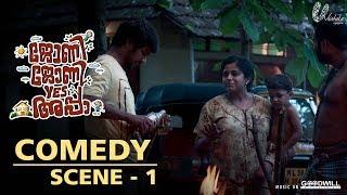 Johny Johny Yes Appa Comedy Scene 1 | Kunchacko Boban | Anu Sithara | Sharafudheen | Tini Tom