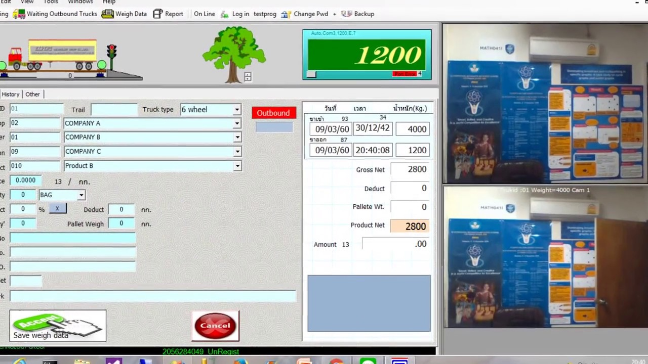 Weighing software download