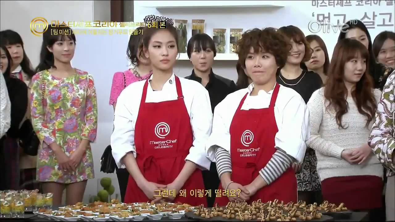 Download Korean Masterchef Celebrity - episode 1 | Film ...