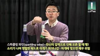 [경태지의 Thinking of wine] ep8. 와…