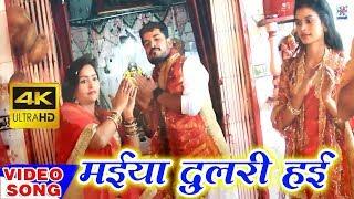 इस भक्ति गीत में हुए सब लीन - ललनवा गोदी में खेली - Chandan Singh Rajput - Bhojpuri Video Songs