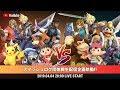 【スマブラSP】Smashlog VS チーム激-Geki- 団体戦