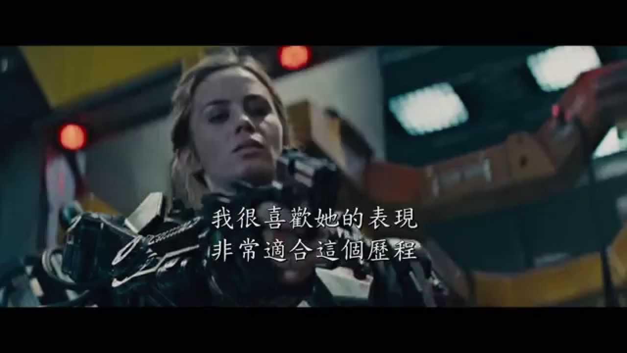 无神篇_【明日邊界】戰場最前線_7-7 女武神篇 (HD) - YouTube