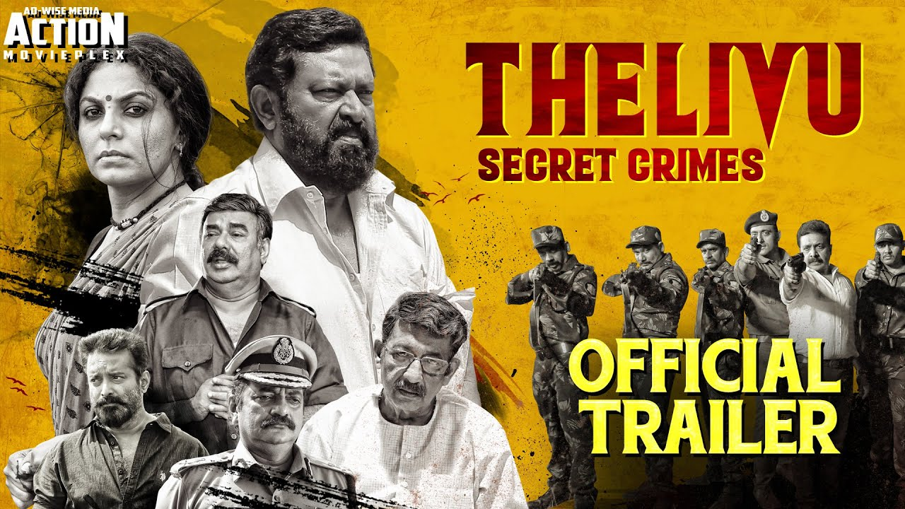 THELIVU - SECRET CRIMES (Thelivu) 2021 Official Hindi Dubbed Trailer | New Hindi Dubbed Movie 2021