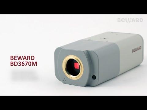 Обзор IP-камеры BEWARD BD3670M, 6 Мп, SONY EXMOR R, автофокус
