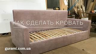 як своїми руками зробити диван ліжко