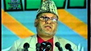 Urdu Nazm ~ Toor Per Jalwa Kuna (Jalsa Salana Germany 1997)