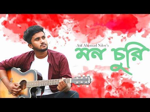 Mon Churi   মন চুরি   New Bangla Song 2019   Rahat Ft. Niloy   Official Video
