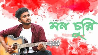 Mon Churi | মন চুরি | New Bangla Song 2019 | Rahat Ft. Niloy | Official Video