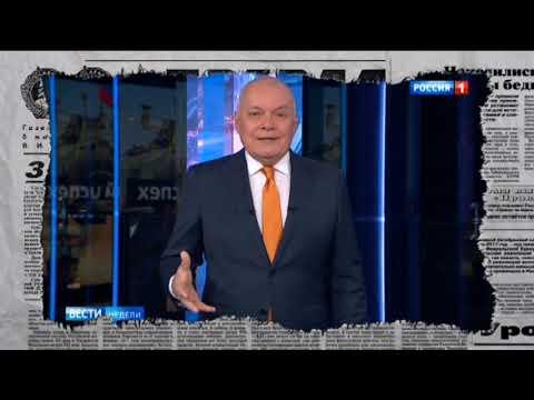 Встреча лидеров России и Турции глазами Кремля. Кто кого? - Антизомби