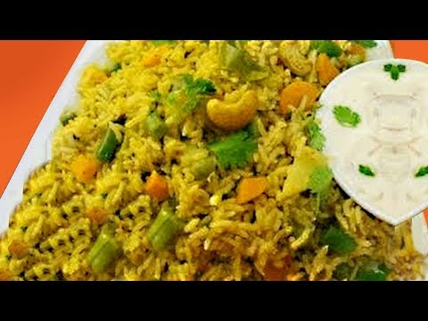 How to make veg biryani vegetable biryani by sanjeev kapoor how to make veg biryani vegetable biryani by sanjeev kapoor forumfinder Gallery