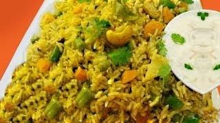 Vegetable Biryani - Sanjeev Kapoor - Khana Khazana