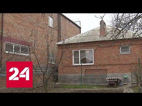 Как город Шахты превращается в огромный рынок - Россия 24