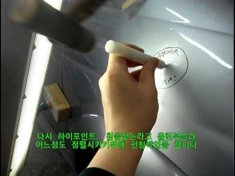 덴트동영상  DENT Repair VIEO 문콕복원연습 영상�