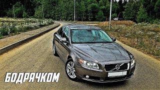 Стоит ли покупать Volvo S80 II поколения (2006-2016)?