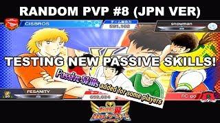 Captain Tsubasa Dream Team Random PVP #8 Japanese Version キャプテン翼 足球小將