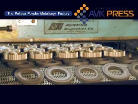 The Poltava Powder Metallurgy Factory