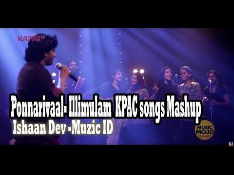 KPAC - Muzic ID by Ishaan Dev - Music Mojo Season 2 - KappaTV