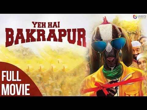 New Hindi Full Movie 2017 | Yeh Hai Bakrapur | Comedy Movie | Bollywood Full Movie