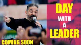 A Day with a Leader! | MNM | Kamal Haasan | Vikatan Tv