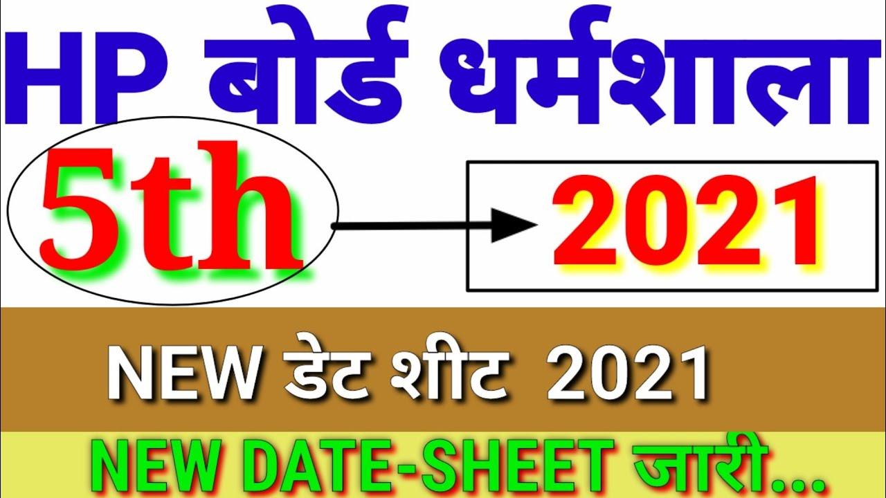 Hp board date sheet 2016 10th class