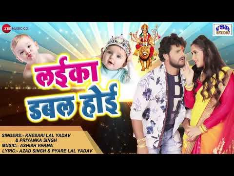 khesari lal yadav ka new bhakti song 2018