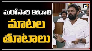 Minister Kodali Nani FULL Speech at AP Assembly | AP Reorganisation Bill  News