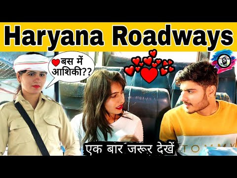 Haryana Roadways comedy part 2 ft. Pooja khatkar | ROYAL VISION | Haryanvi Comedy 2020