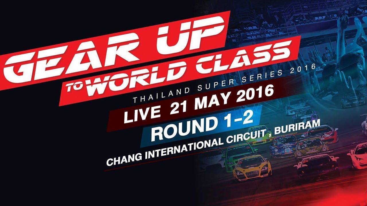 [ RE-RUN ] : TSS 2016- Round 1-2 | (SAT-21-May) | Chang International Circuit