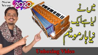 Download song Unboxing my New Harmonium in New Year 2020