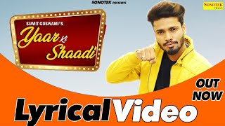 YAAR KI SHADI ( Lyrical Video ) | Sumit Goswami | Latest Haryanvi New Song 2020 | Sonotek