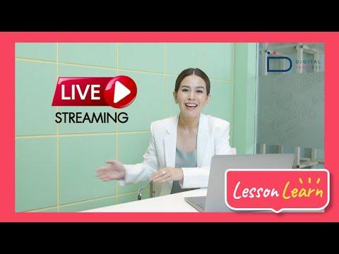 Facebook Premiere โพสต์วีดีโอให้เหมือนกำลัง LIVE Streaming l โซอี้ DigitalShortcut