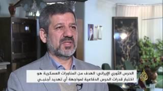 مناورات للحرس الثوري شرقي إيران