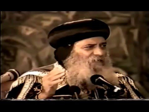 Pope Shenouda III Speech at University of Sydney 1989. History of Coptic Church of Alexandria