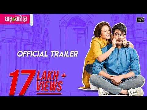 Ghare And Baire | Official Trailer | Jisshu | Koel | Mainak Bhaumik | Anupam Roy | Savvy
