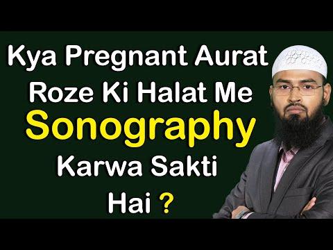 Kya Roze Ki Halat Me Cartoon Dekh Sakte Hai By @Adv. Faiz Syed from YouTube · Duration:  41 seconds