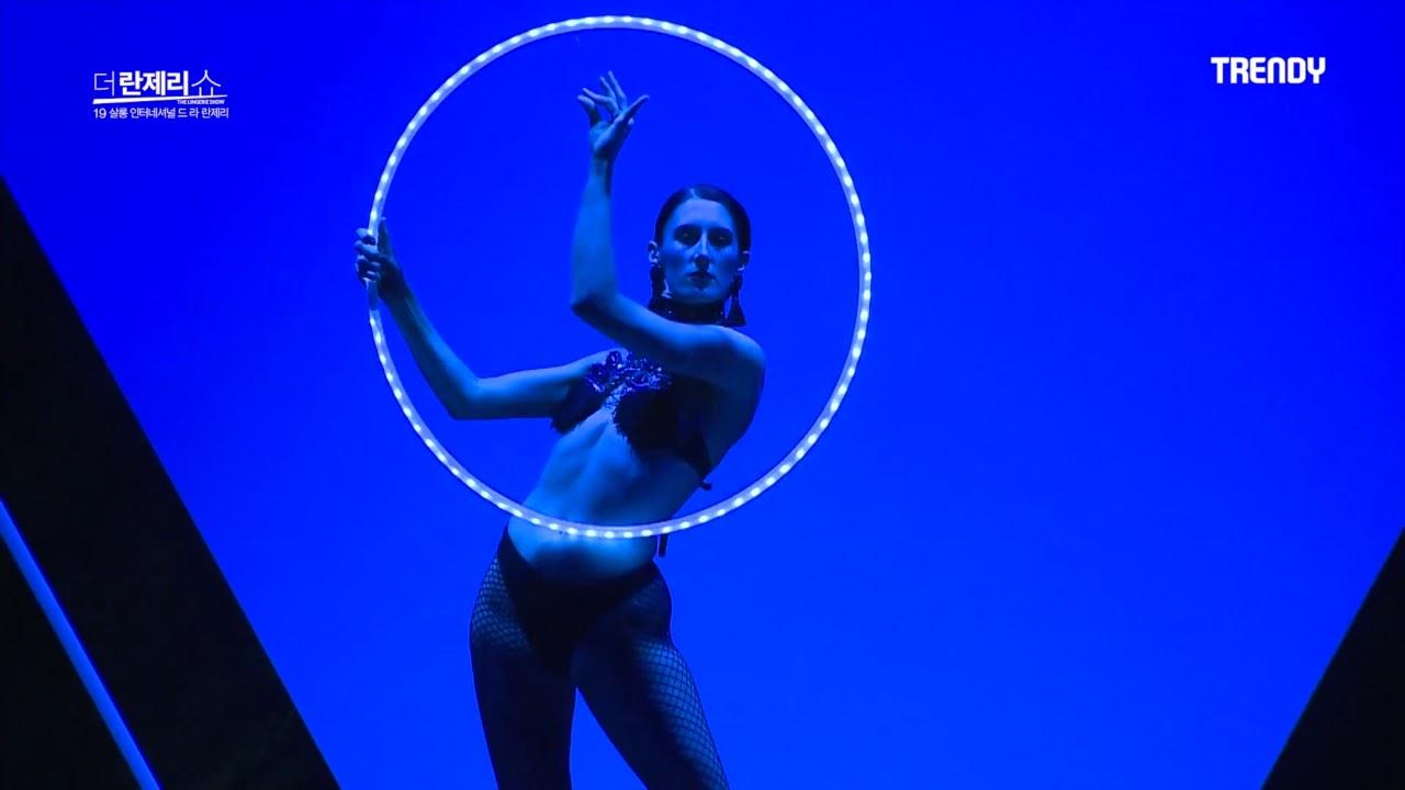 LA FEMME MYSTIQUE LED HULA HOOP,  PARIS RUNWAY SHOW 19